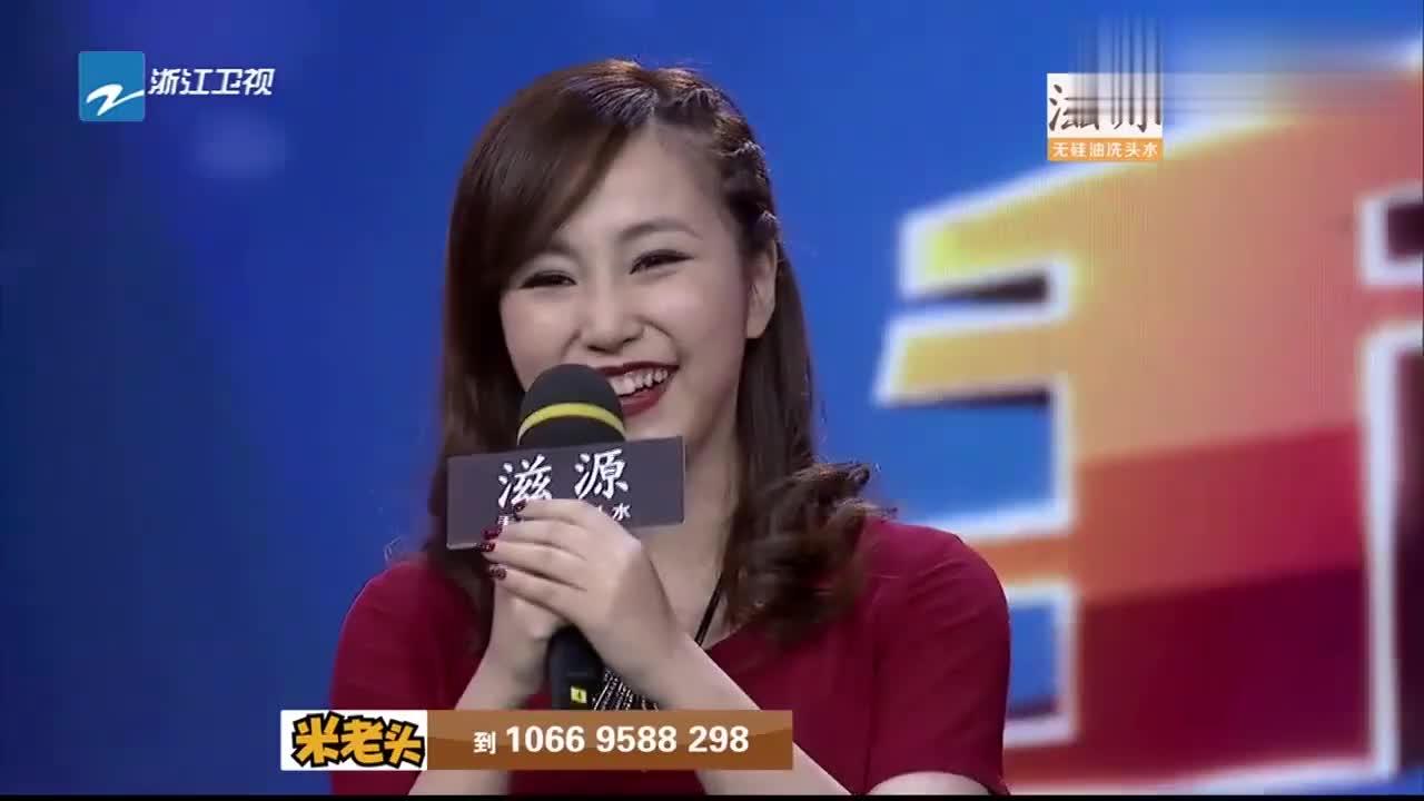 笑星刘流之女即兴改编,演绎爵士版《小苹果》,惨被为难唱二人转