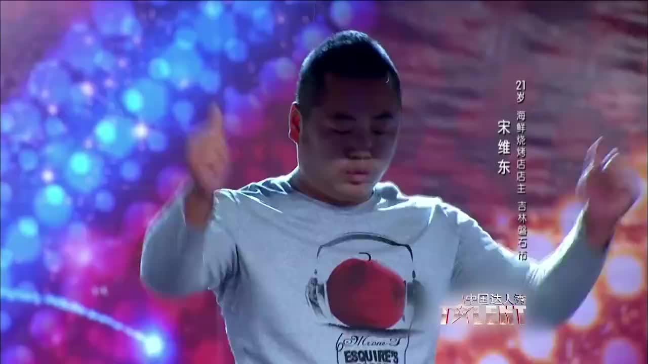 中国达人秀:海鲜店老板想要把健身运动带给大家,众人哄笑!
