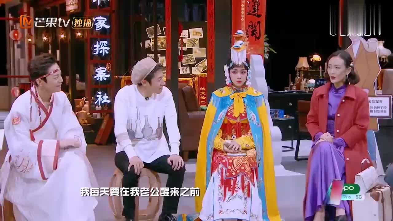 大侦探:吴映洁用戏腔说话,一开口撒贝宁直接摔地上,谁受得了!