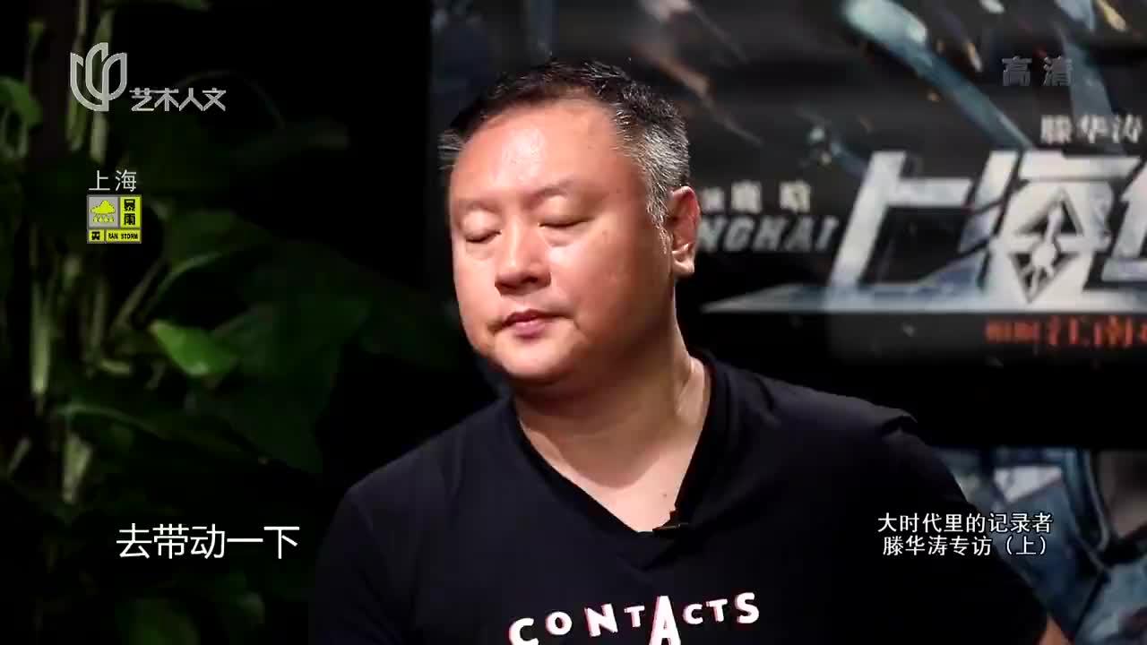 《上海堡垒》所费资金竟才是好莱坞的十分之一,网友:太牛了!