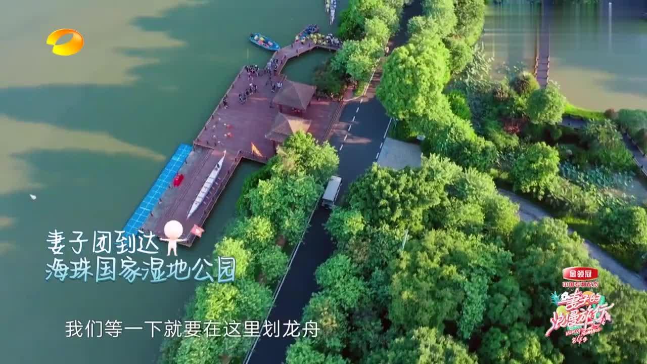 蔡少芬上演《乘风破浪的姐姐》,坐龙舟登场,张歆艺:神经病啊!
