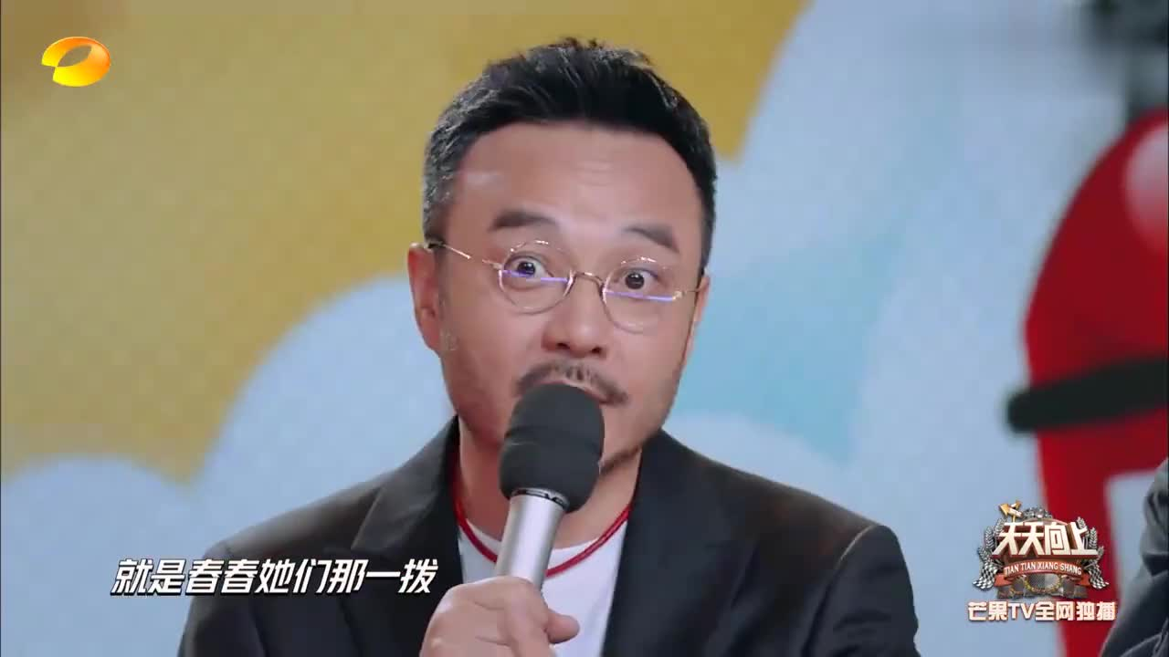 大张伟cue李宇春新歌有男友?春春一个眼神,大老师立马话题转变