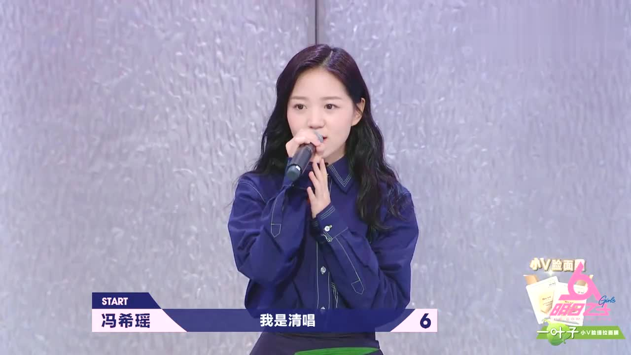 """冯希瑶初赛清唱超惊艳,林俊杰无愧""""行走的CD""""之名,超稳"""