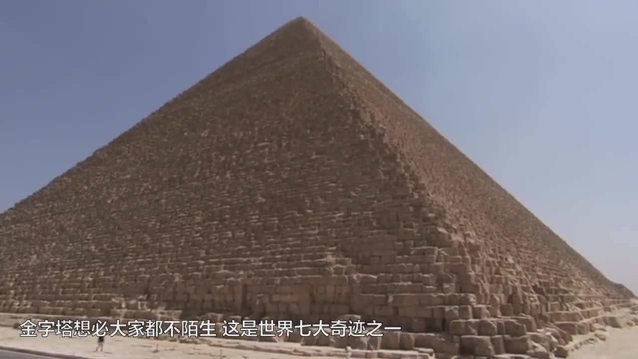 金字塔是到底怎样建成的?小伙用木块演示,看完长知识了