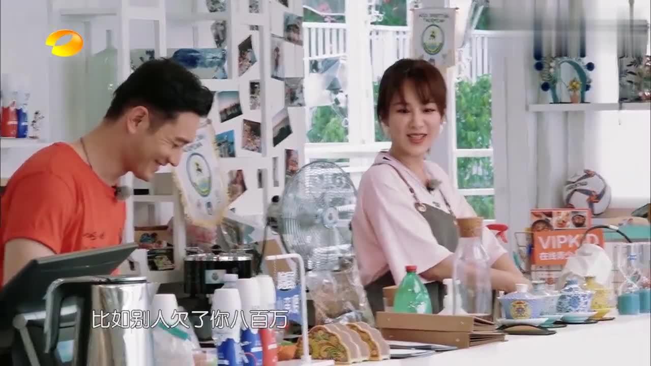 中餐厅:黄晓明教娱乐生存法则,听完杨紫一脸崇拜,老板就是老板