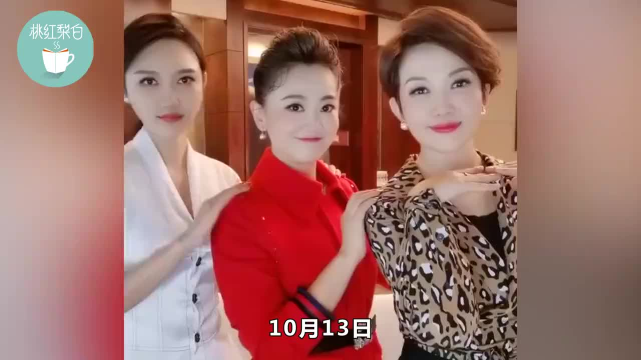 央视三位美女同框太有气质,不老女神月亮姐姐,依旧清秀可爱