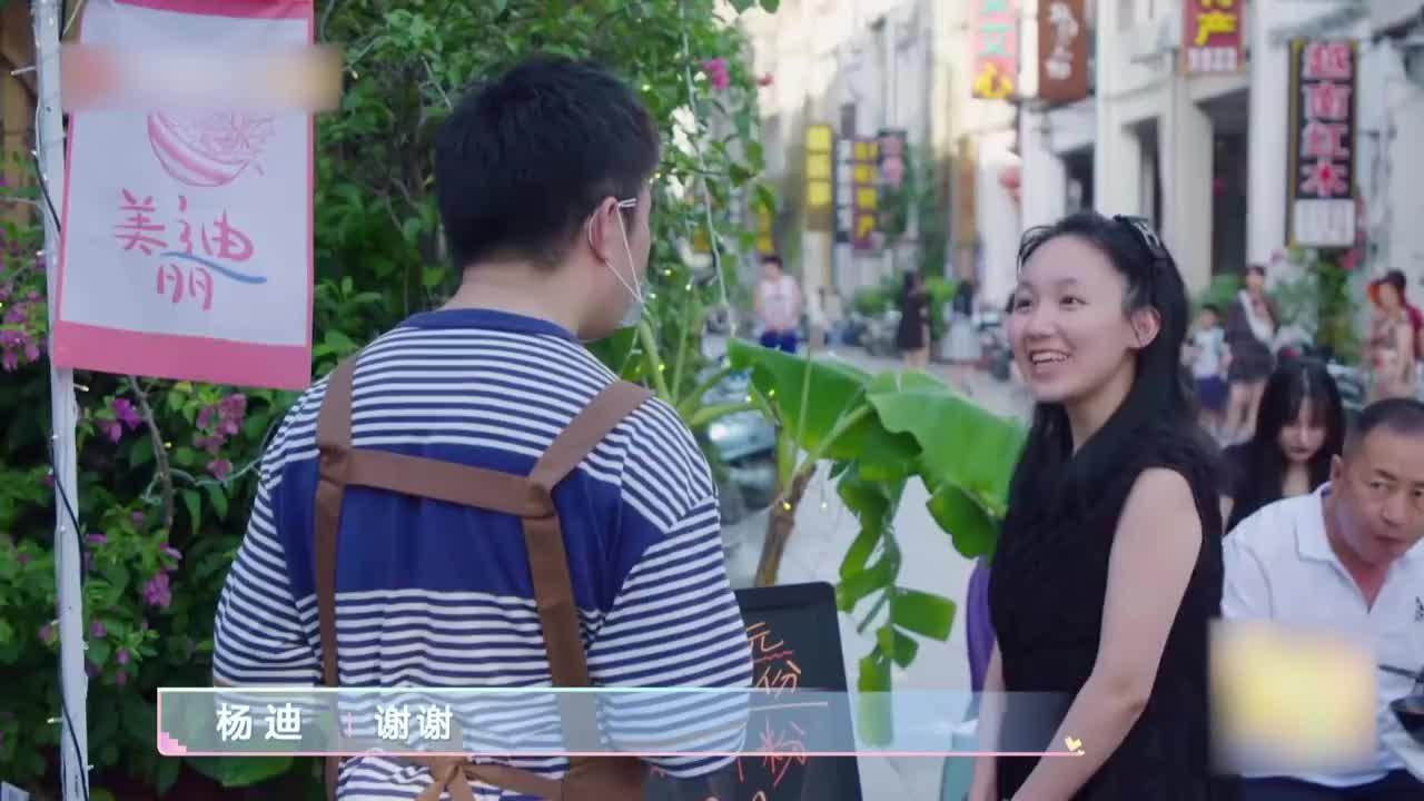 """杨迪和妈妈螺蛳粉偶遇粉丝,""""Diva""""英文名被曝光"""