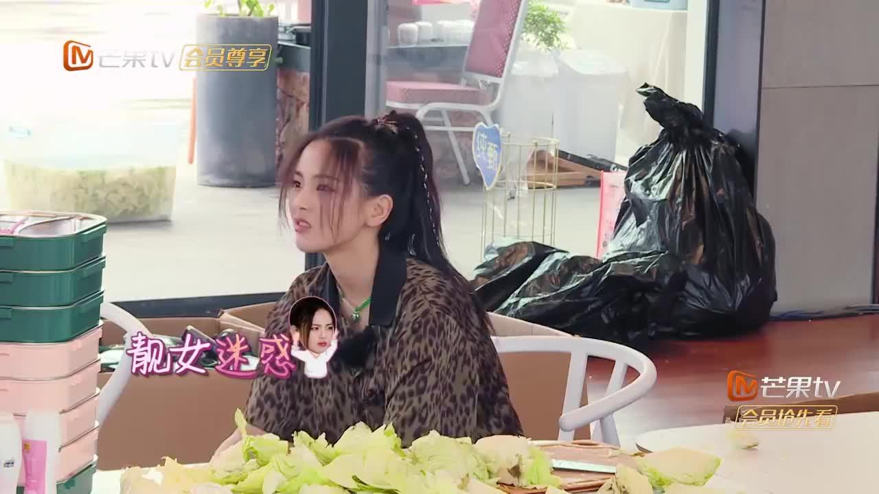 杨超越日常跑调,跟嘉宾pk唱《心动呀》,王俊凯:你确定听过?