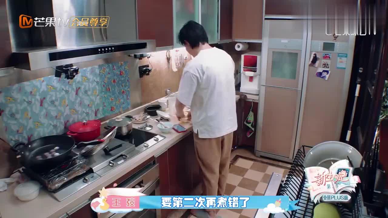 王弢煮了一锅汤圆,谁料刘璇一尝脸色贼复杂,怎么还带拉丝的!