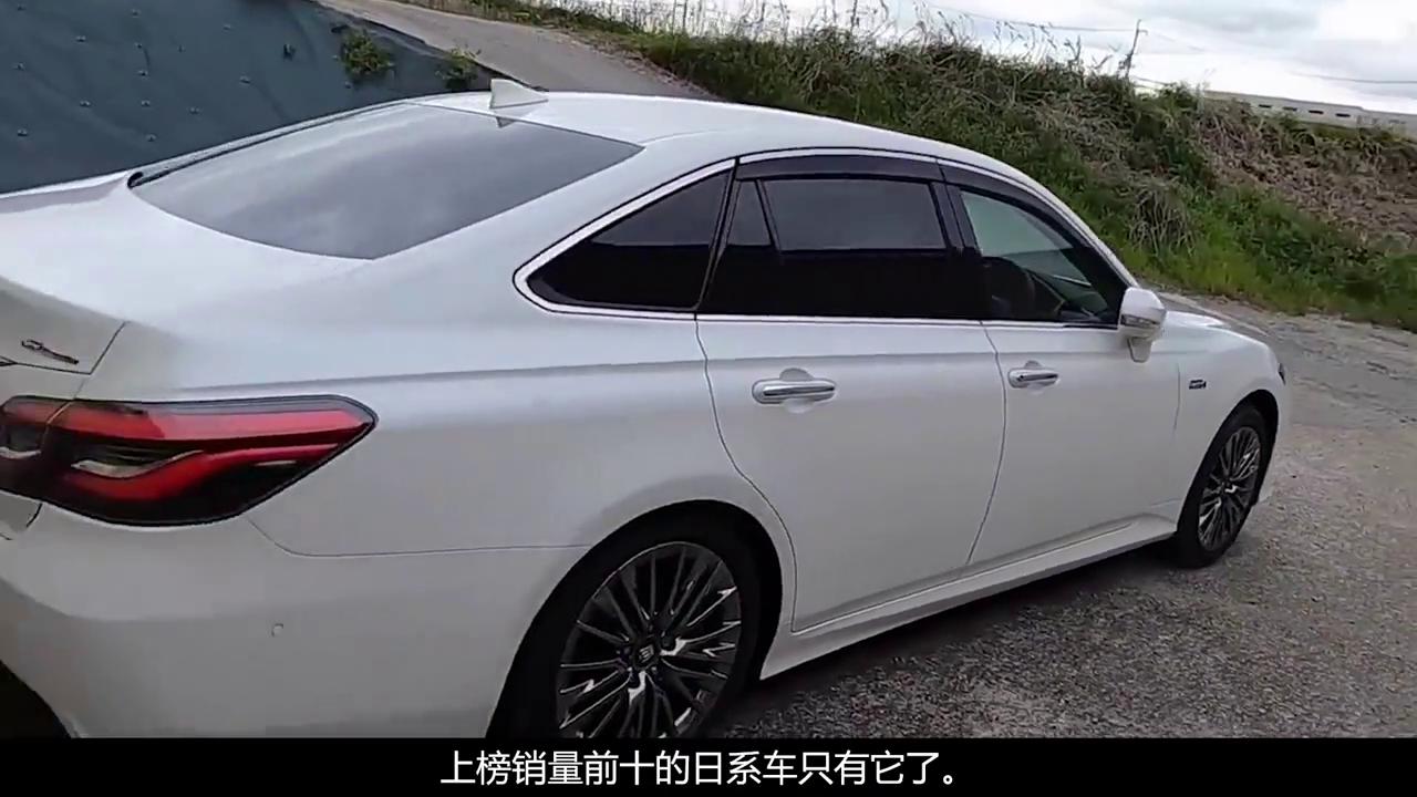 视频:丰田皇冠遭荣威RX5追尾,车主:日系车真是不堪一击,修好后卖车