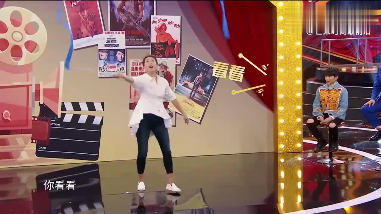 王牌:蒋雯丽变身美人鱼跳舞,一字马惊呆了现场,真的好厉害!