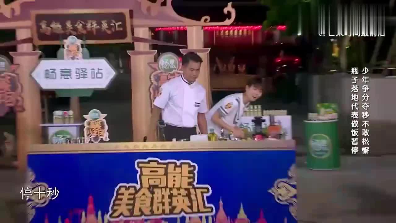 王俊凯到米其林餐厅帮忙,独自一人做酸奶水果捞,刀功令人惊叹!