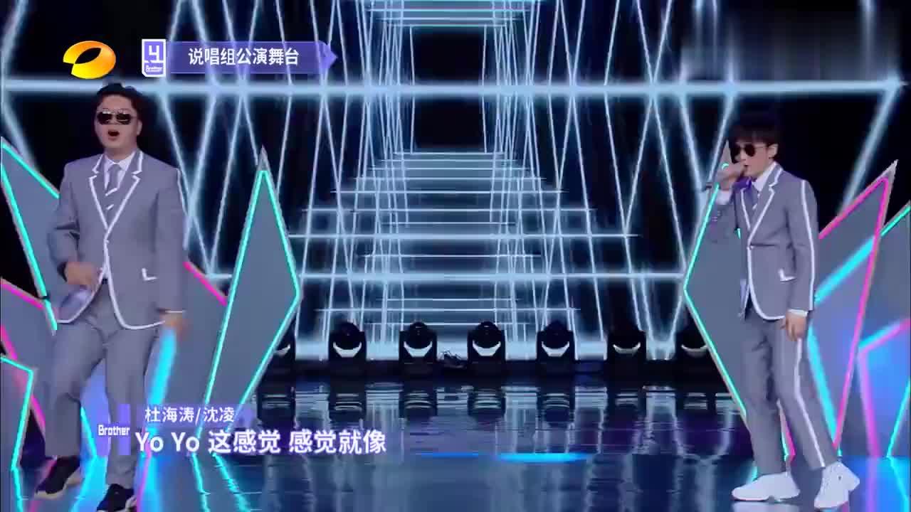 快乐大本营:海涛沈凌说唱对决全程假唱,最后摔假话筒吓坏孟鹤堂