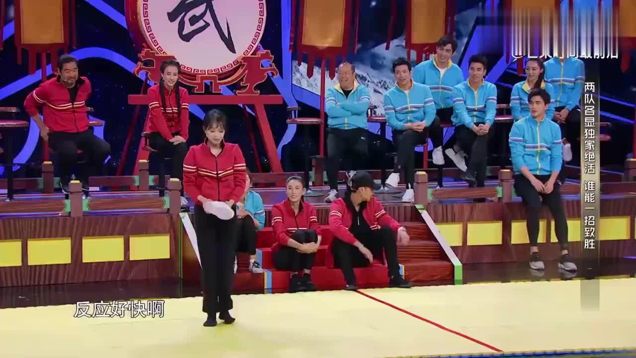 宋茜现场大秀一字马,不愧是练过舞蹈的人,王祖蓝直接看傻了!