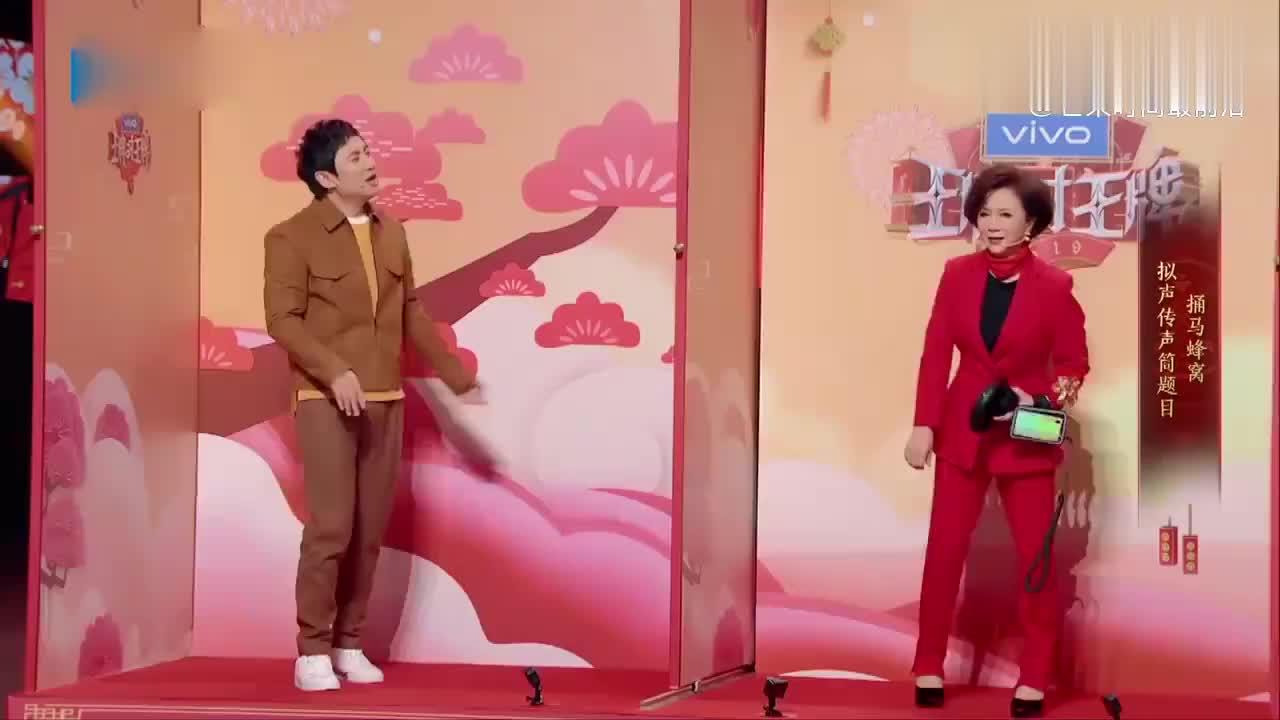 王牌:蔡明这个表演,关晓彤懵了,潘长江:能猜中一年不吃饭!