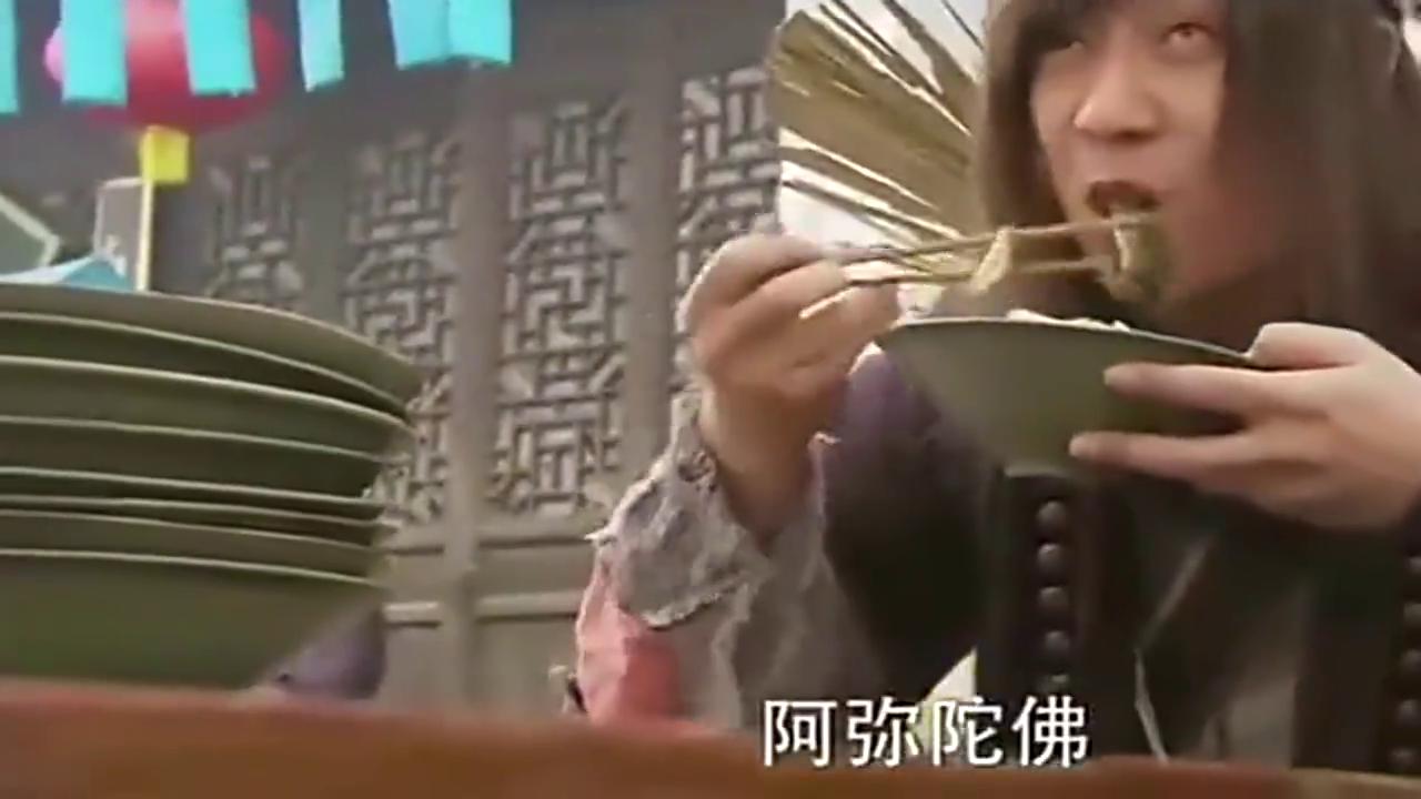道济一连吃了十几碗面条,老板却说不要钱,只要他的伸腿瞪眼丸