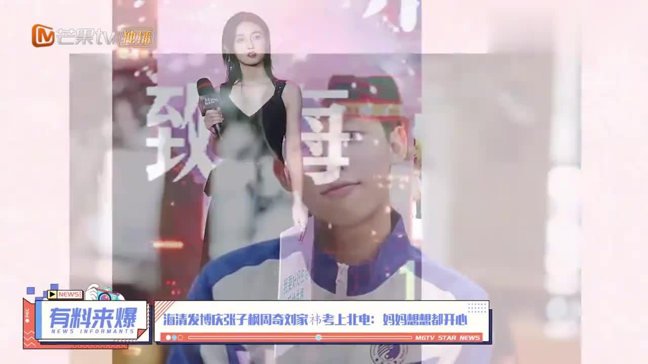 涵哥亲授李璐尔通行工牌,何炅:我都没有,我平常都刷脸!