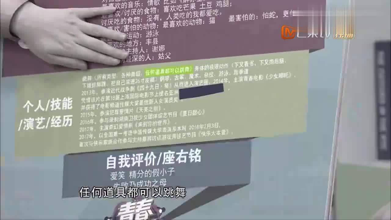 杜海涛的刁难挑战,李浩菲跳起来就是个一字马,学生们完全被