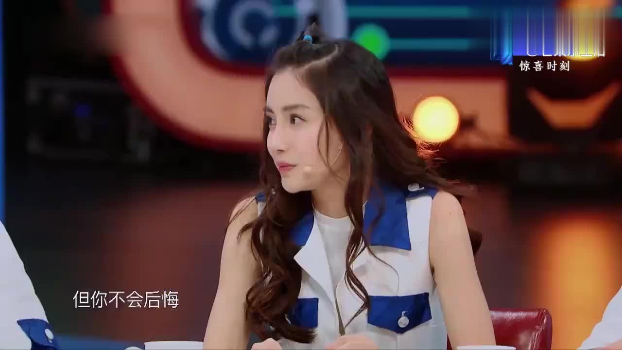 李晨爆出邓超陈赫等人退出跑男团原因,竟然是因为这个,太真实了