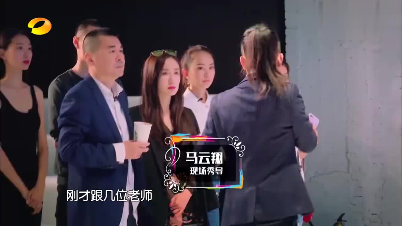 付思琪hold不住场,暖男队长成毅上线,帮助组队完成T台大秀!