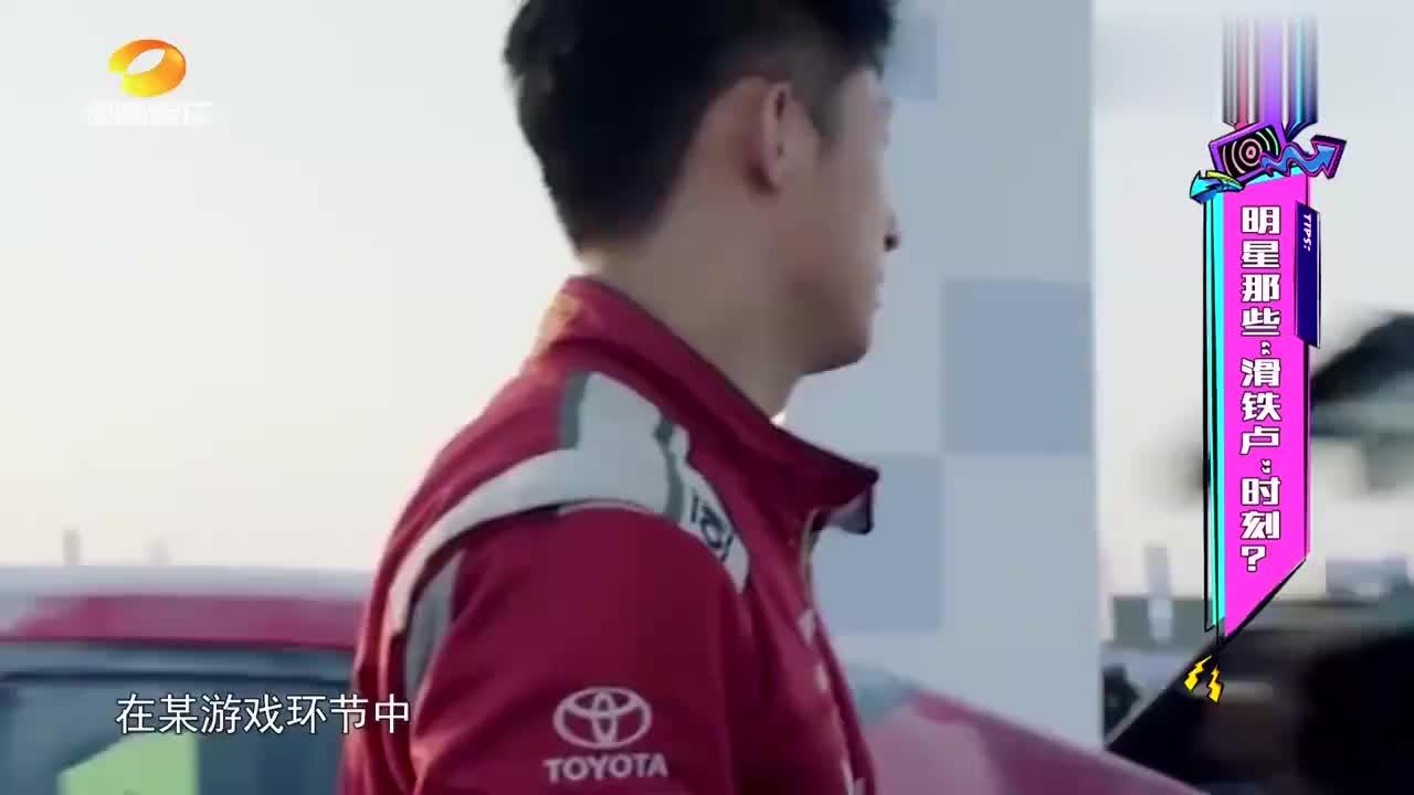 练柔道出身的黄景瑜,碰到压力墙竟然翻车,何炅都笑趴了!