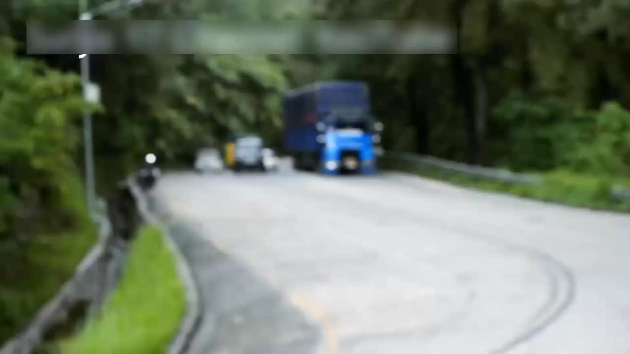 货车满载下山坡转弯,轮胎你还好吗