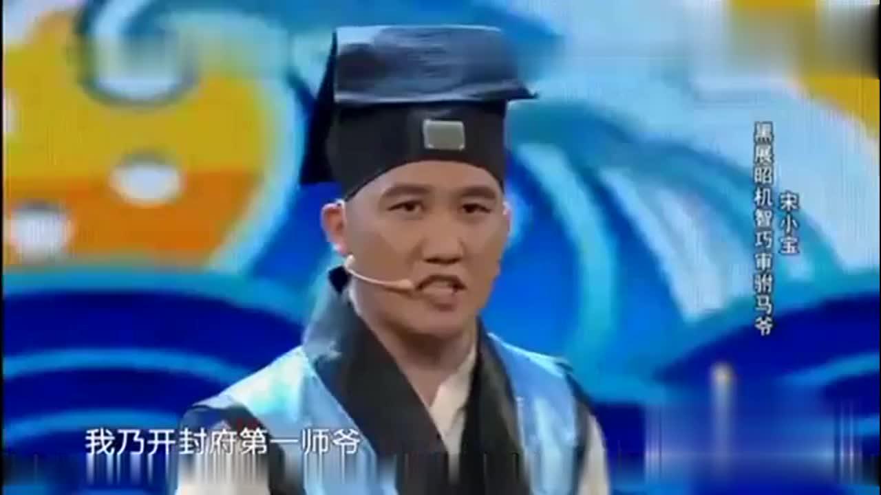 宋小宝化身展昭,爆笑审陈世美,被调侃黑猫警长简直太逗了!