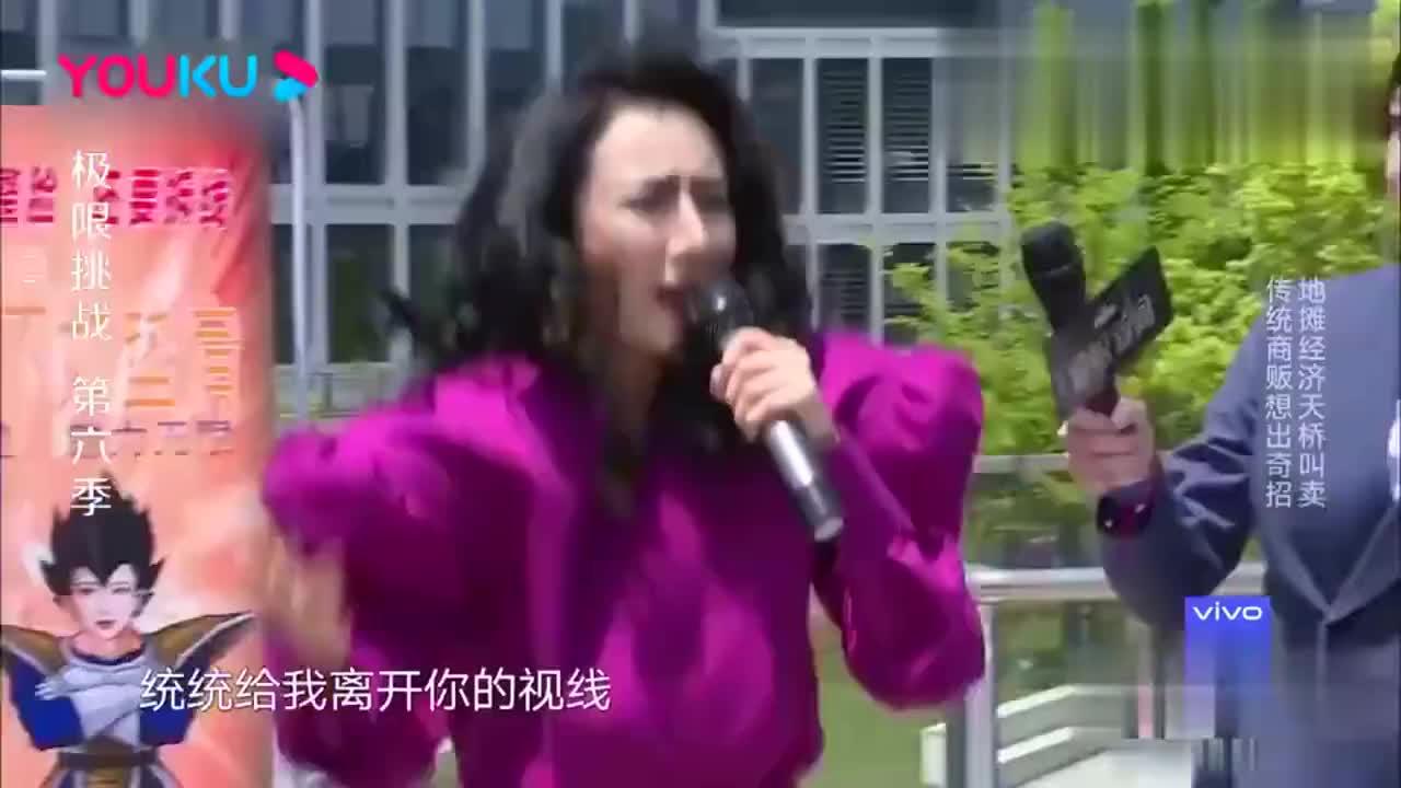 了不起的薇娅!不光能当带货女王,唱歌也这么牛,不输给歌坛天后