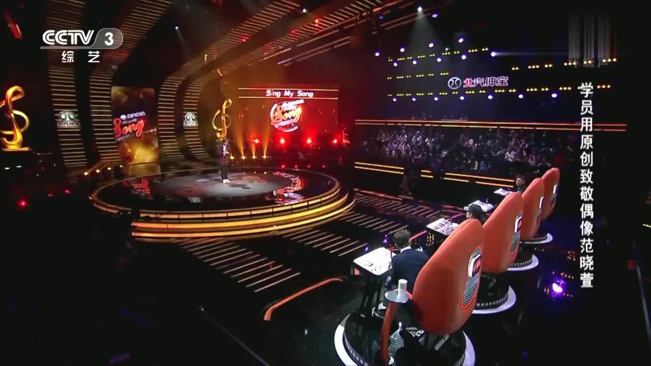 范晓萱的歌陪伴刘维每个时刻,刘维这次演出不计后果,只为范晓萱