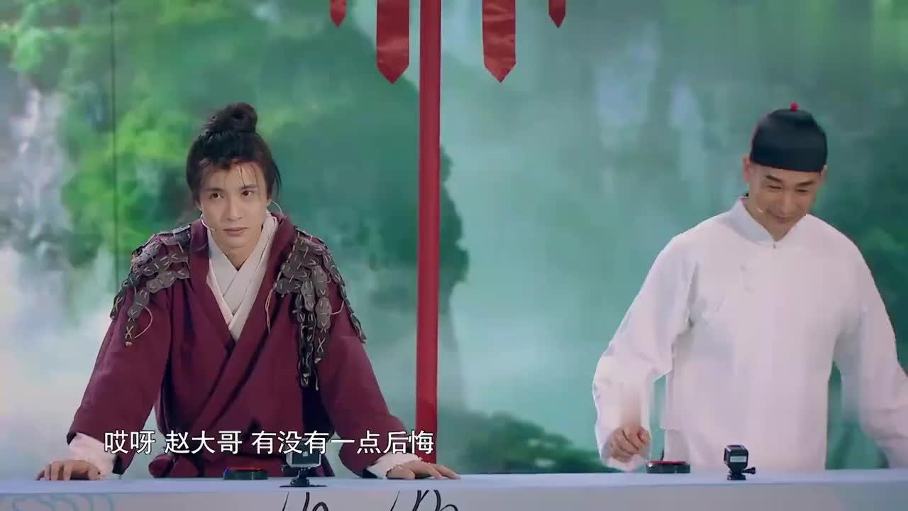 王牌:杨紫同学被所有人抛弃,林志颖教唆赵文卓:把他打到医院