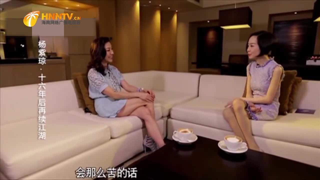 鲁豫有约:杨紫琼直言拍戏不用替身,竟是因为武打动作像跳舞?