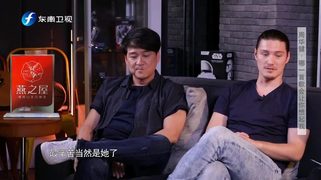 鲁豫有约:周华健的儿子很帅,鲁豫问他喜欢爸爸什么歌曲