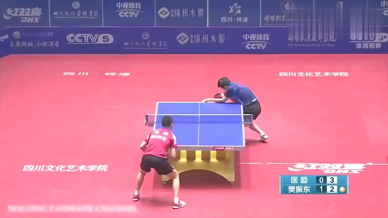 超高质量球!樊振东VS四川匡励,全程超精彩。