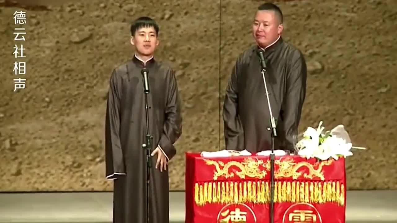 郭麒麟:名字里有什么就缺什么,闫鹤翔机智回复:那你爸就是缺德