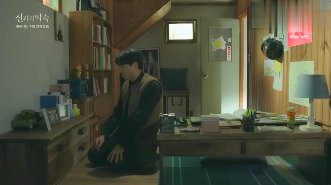 韩剧:父亲帮儿子整理房间,哪料竟看到儿子的遗愿清单,父亲大哭
