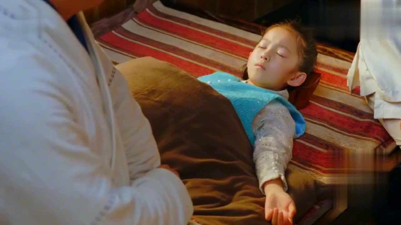 择天记:长生看到女孩昏迷不醒,直接咬破手指,下一秒奇迹出现了