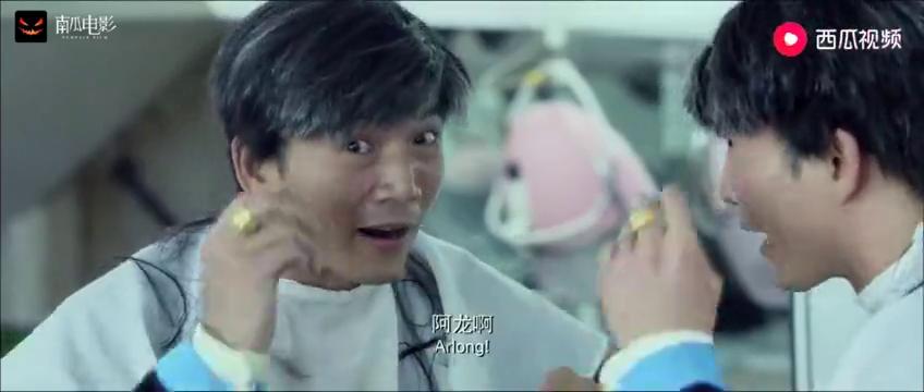 特殊身份:托尼哥帮你剪头发,就问你怕不怕,邹兆龙这演技太好!