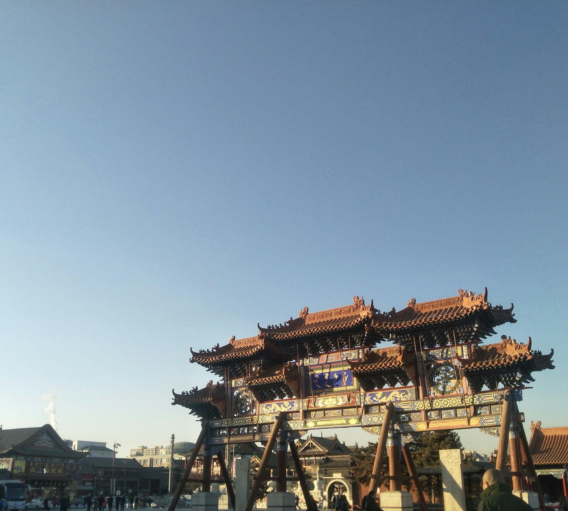 中国 内蒙古 呼和浩特南部的一座 大藏传佛教寺院