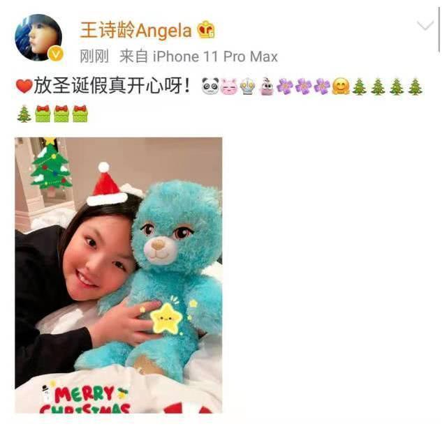 李湘国外陪女儿过圣诞,王诗龄晒近照真瘦了,五官越来越像妈妈