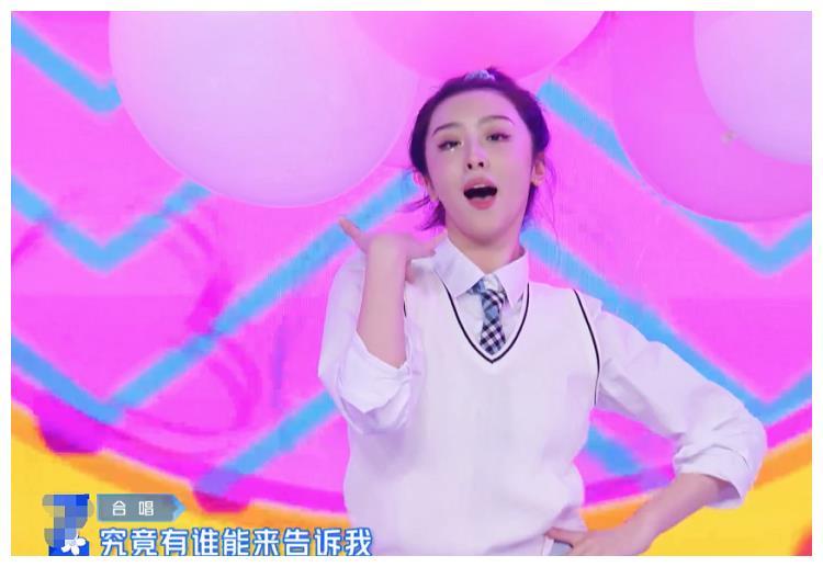 """赵小棠""""被迫""""跳《恋爱循环》,有谁留意蔡徐坤说的话?太真实了"""