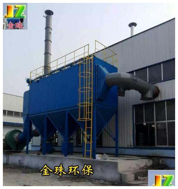 PPC系列气箱脉冲袋式除尘器构造和工作原理