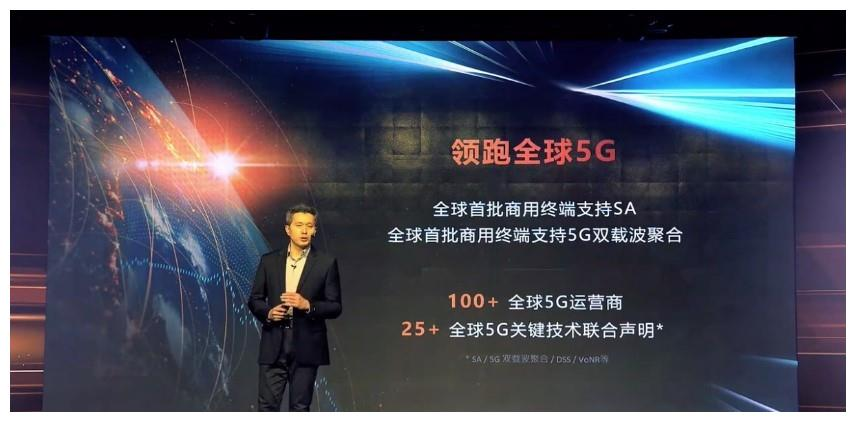 联发科5G优势突出,新一代旗舰天玑1200支持Sub-6GHz全频段