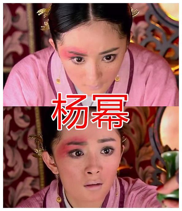 迪丽热巴扮丑太豁出去,杨幂依然美美哒,赵丽颖不忍看