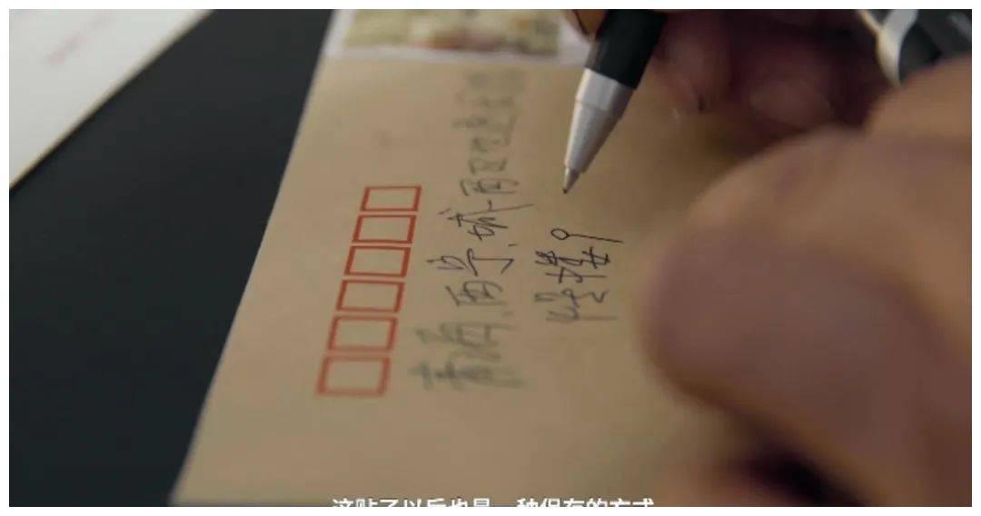 市井雄心 | 痴迷集邮五十载,他用数万张邮票留下历史见证