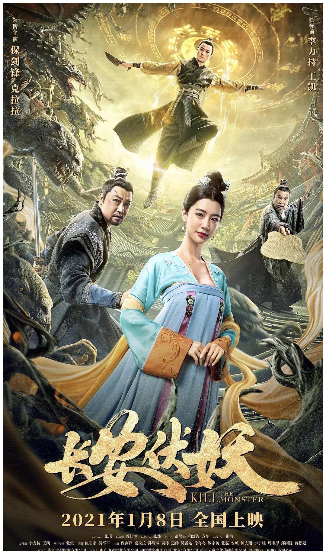 这部新派武侠电影,既有香港电影的奇幻,又有周星驰式搞笑