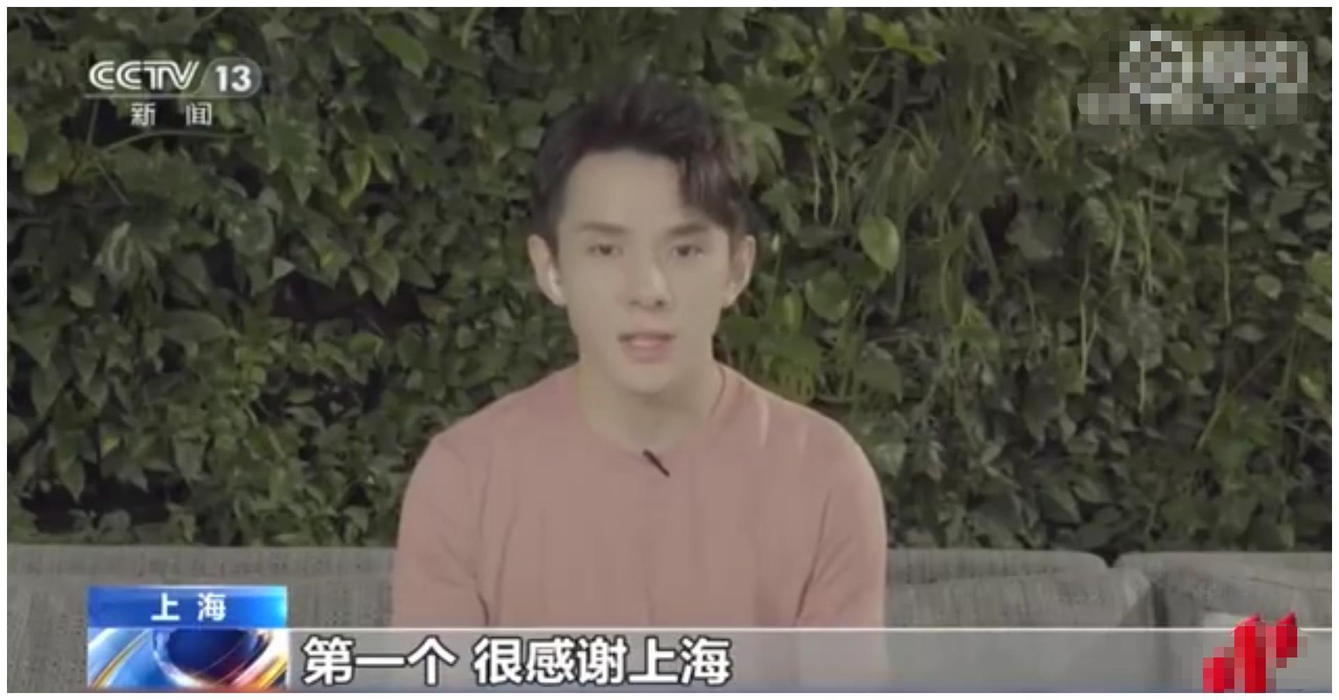 首个特殊人才落户上海,央视专访李佳琦,看看他怎么说