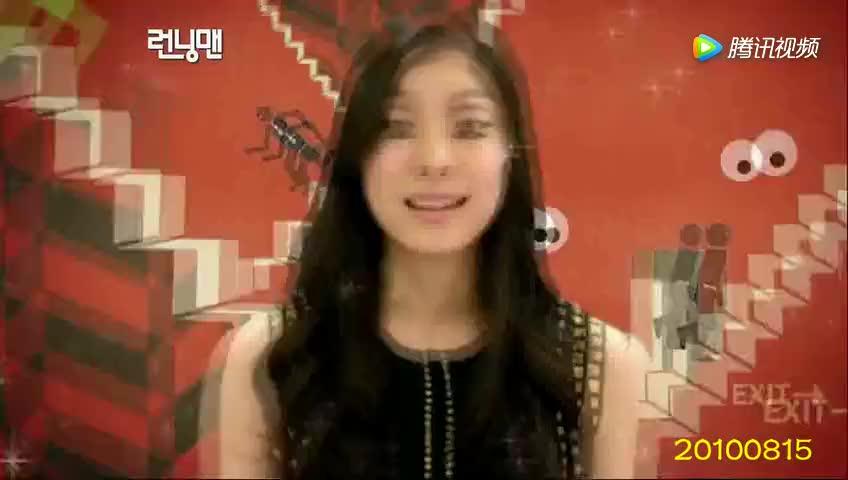 韩国花样滑冰女王金妍儿单独给刘在石加油其他人都好羡慕