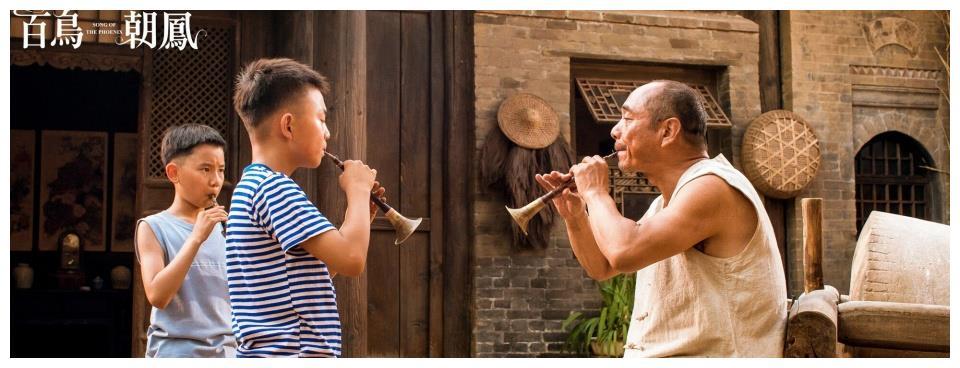 导演跪求排片的电影:一曲百鸟朝凤 传统艺术的生存空间在哪里