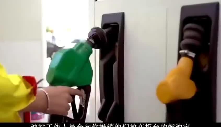 加油站吹上天的燃油宝,真的有用吗网友:有用,它养活了很多人