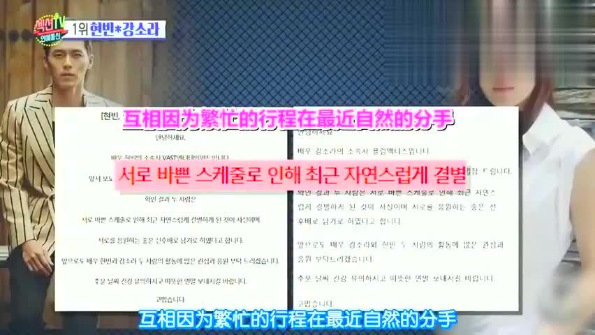 玄彬和姜素拉分手后,宣传电影现场被记者提问恋情,心疼玄彬!
